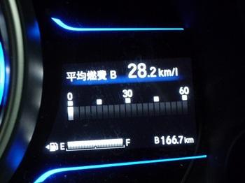 フィット3実燃費0001.JPG