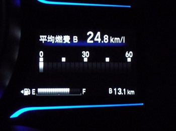 フィット3実燃費0002.JPG
