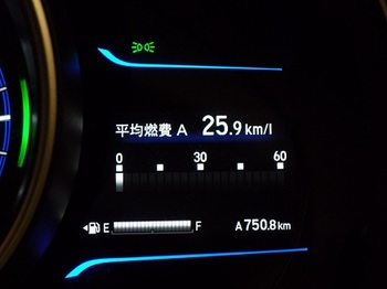 フィット3実燃費0003.JPG